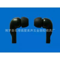 魅族耳壳,OPPO耳壳,华为MS-1210