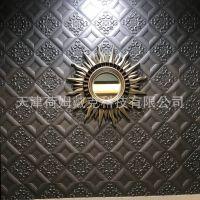 电视背景墙自粘墙壁纸装修壁纸3D立体软包墙贴卧室客厅贴顶墙贴纸