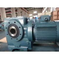 尼曼传动机械(图)-ccwu400齿轮减速机选型-齿轮减速机