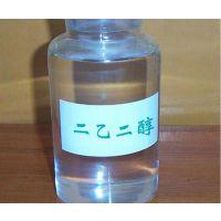 优质二乙二醇-济南铭亮化工厂家(在线咨询)-菏泽二乙二醇