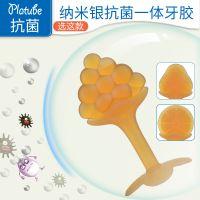 宝宝纯纳米银一体水果牙胶抗菌杀菌婴儿咬胶磨牙器安抚牙胶玩具