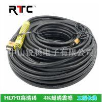 """RTC Cable "" A系列 HDMI线高清线 2.0版超长工程延长线 过3D"