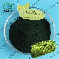 海藻提取物 30:1含量 海藻浓缩粉 海藻蛋白/海藻多糖 晋恒现货