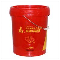 开山1号空压机油螺杆空压机油冷却液润滑油保养专用油16L