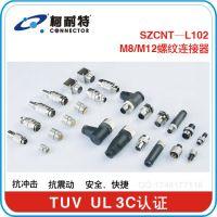 M12防水接头  组装式 包胶式插头 成型线束
