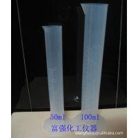 50ml 塑料量筒(PP材质)