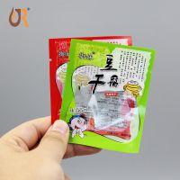 保鲜袋pe自封透明袋 真空食品级豆干包装袋 透明密封塑料袋 定制