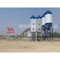 混凝土搅拌站HZS120高性能控制系统优秀的环保性能欢迎咨询
