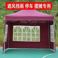 新型设计窗户型透明围布帐篷帘子广告雨棚也是摆摊蓬家用停车棚子