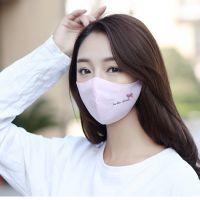 古力熊新款防晒口罩立体防尘薄款成人口罩 印花女士口罩厂家批发