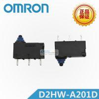 D2HW-A201D 密封型超小型基本开关 欧姆龙/OMRON原装正品 千洲