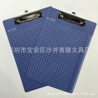 达派A5 A4塑料实色写字板夹板 文件夹 菜单点餐垫票据夹 加厚硬料