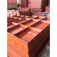 昆明二手钢模板批发咨询 昆明钢模加工市场