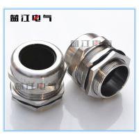 G1/1/4 不锈钢填料函 304不锈钢防水接头 DN32管螺纹格兰头现货