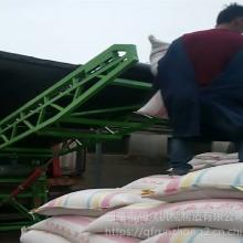大倾角皮带机 卡车装卸运输带 按需求定制