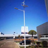 承运BY-059风光互补太阳能路灯7米40W道路照明一体化路灯景观灯