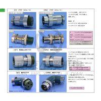 日本七星科学NCS-162-AD-CH金属连接器非防水连接器 货期短