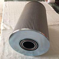DL009001纤维素滤芯 滤油机滤芯SH006 新乡滤油机厂家直销