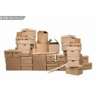 皮鞋包装盒板鞋纸盒 长筒靴纸袋定制纸盒