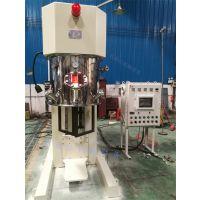 100L行星动力混合机单臂式 LED封浆胶生产设备 邦德仕化工机械设备