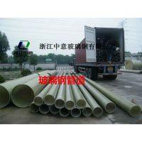 江苏玻璃钢管道生产厂家