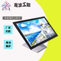 赛扬四核19寸双网口工业平板电脑支持RS232/485