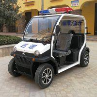 厂家直供 大阳电动巡逻车 电瓶物业巡逻车 电动看房车新能源巡逻车