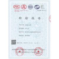 南京银行防爆膜防弹膜0.275建筑玻璃膜透明膜