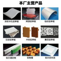 铝单板厂家定制木纹铝单板 包柱雕花铝单板