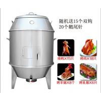 全不锈钢木炭鸡鸭烧烤炉|多功能全自动旋转烤鱼炉子|北京24只全电烤鸭炉厂家