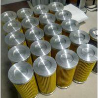电厂主机润滑油滤芯73D.470Z-6