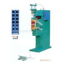 供应气动点焊机、对焊机、排焊机、多头排焊机、龙门排焊机