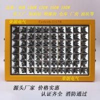 ZL8834强光防爆灯 80WLED防爆泛光灯