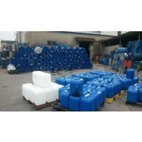 专业生产东莞中堂甲醛东莞各镇均可批发零售有机溶剂
