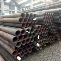 20#无缝钢管 大口径无缝钢管 输送流体用 规格全 价格低