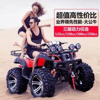 包邮125cc汽车版大公牛沙滩车四轮越野摩托车8寸轮胎传动轴全地形