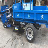 加厚钢板农用三轮车 750-16轮胎柴油三轮车 18马力运输自卸车定做