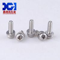厂家直销304不锈钢十字盘头三组合螺丝GB9074.1-17圆头组合螺钉