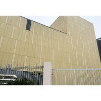 干挂纤维水泥板喷涂真石漆,赛石材,麻黄石材,水泥压力板