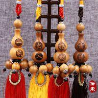 雕刻出入平安桃木葫芦汽车挂件汽车工艺品会销礼赠品装饰挂摆饰