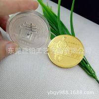 新品新款推荐金属铜冲压纪念币24K真金旅游旅行景点纪念币定做