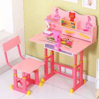 学习桌儿童书桌简约家用小学生写字桌椅套装书柜组合课桌男孩女孩