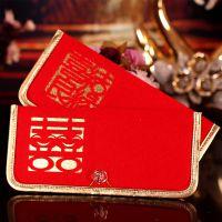 JFAN婚庆用品 无纺布创意红包结婚 结婚绒布利是封 大红包