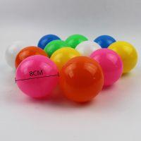 儿童海洋球充气加厚环保波波球8CM帐篷球池无毒儿童乐园用球厂家