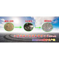 江苏道诺提供猫砂生产线设备——QZL-500球形抛丸机
