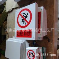 电力标志牌高压危险禁止攀爬电线杆悬挂标志牌高压线铝板标志牌