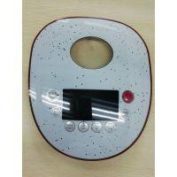 IMD电饭煲顶盖,中山市奥瑞包装印刷有限公司。