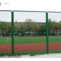 贵州科阳之星篮球场足球场运动场护栏网厂家直销