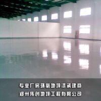 新安县厂房地坪漆施工