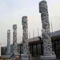 供应青石浮雕石柱子 景观园林盘龙柱子 青石罗马柱